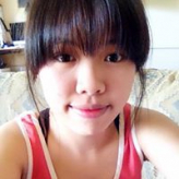 Hana Nguyen's picture