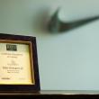 Nike Award