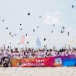 FACTORY OUTING TRIP 2019  Bau Mai Resort – Phan Thiết, 18-20/04/2019 #WeBeforeMe