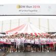 SOW Run 2019 #Furthertogether