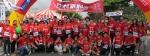 Prudential Vietnam's CSR pillars