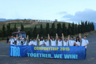 Tiro - Company Trip 2015