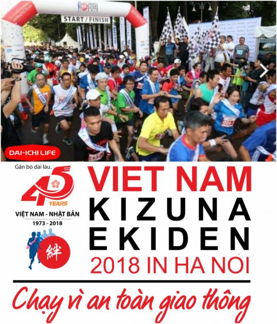 """Marathon Tiếp sức – """"Ekiden 2018"""""""