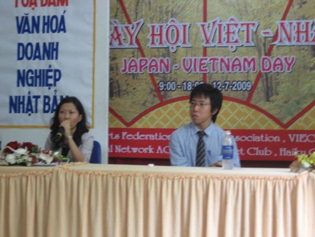 Vieclambank Event