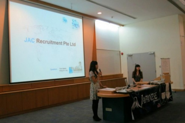 JAC Recruitment Team Building